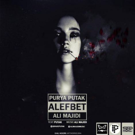 Purya Putak - 'Alefbet'