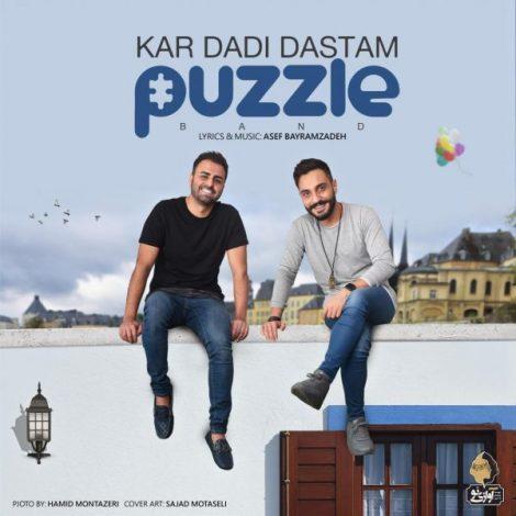 Puzzle Band - 'Kar Dadi Dastam'
