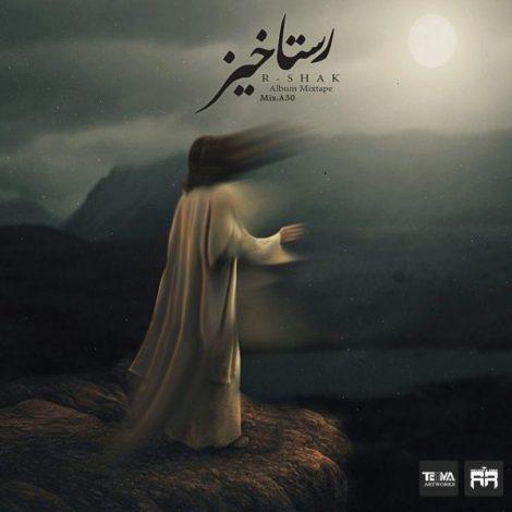 R-Shak - 'Sedaye Sheytan'