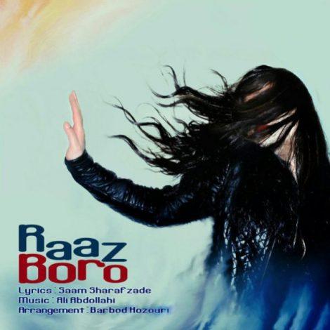 Raaz - 'Boro'