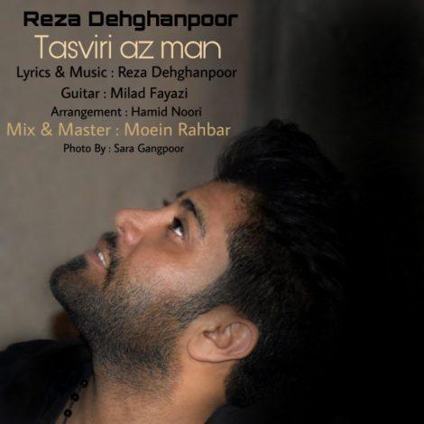 Reza Dehghanpoor - 'Tasviri Az Man'