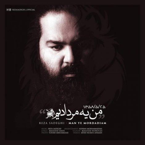 Reza Sadeghi - 'Man Ye Mordadiam'