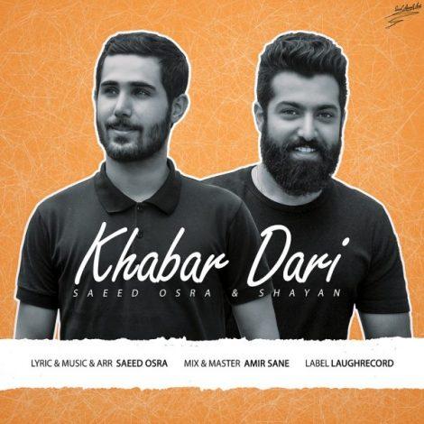 Saeed Osra & Shayan - 'Khabar Dari'