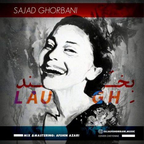 Sajad Ghorbani - 'Bekhand'