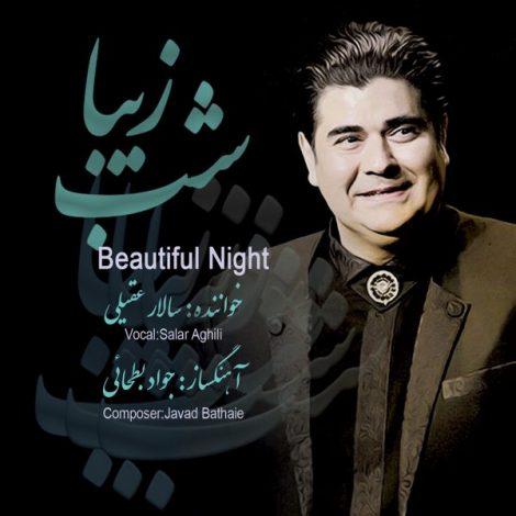 Salar Aghili - 'Shab Akhtar Sekanan (Avaz)'