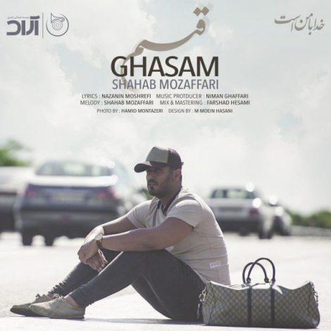 Shahab Mozaffari - 'Ghasam'