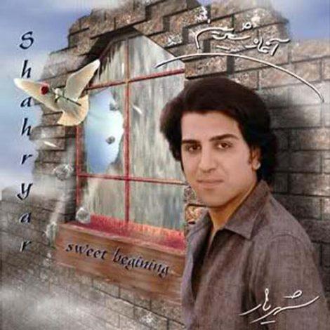 Shahryar - 'Bitab'