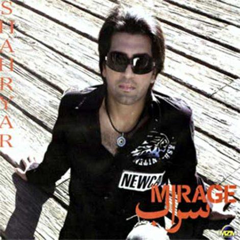 Shahryar - 'Havaye Parvaz'