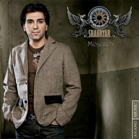 Shahryar - 'Mojezeh'