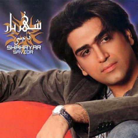 Shahryar - 'Simhaye Khardar'