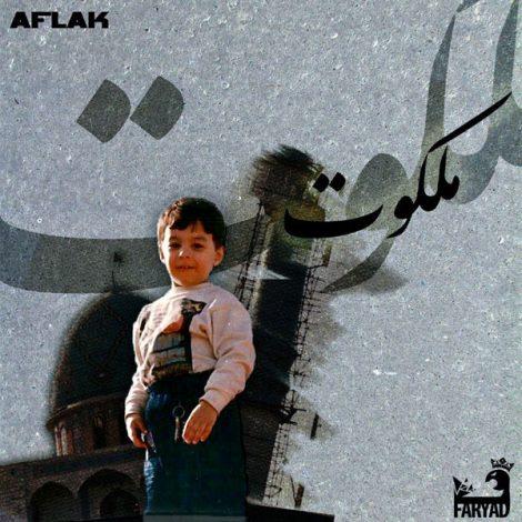 Sina Faryad - 'Kudeta'