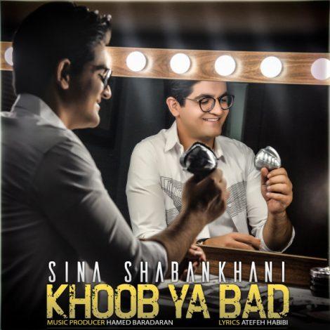 Sina Shabankhani - 'Khoob Ya Bad'