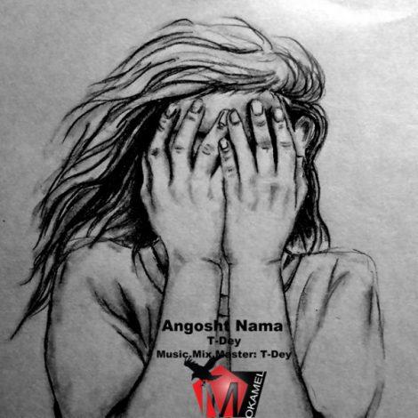 T-Dey - 'Angosht Nama'