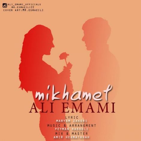 Ali Emami - 'Mikhamet'