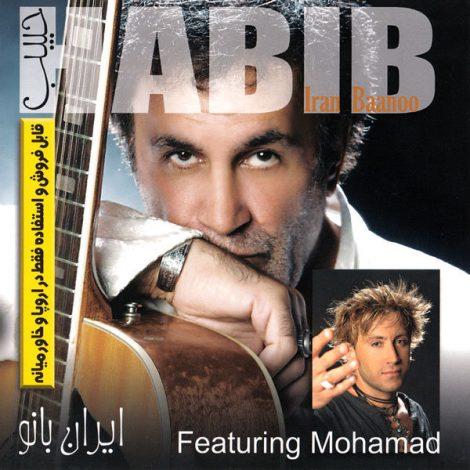 Habib - 'Azize Joonam (Ft Mohamad)'