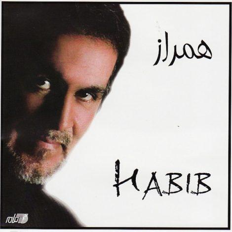 Habib - 'Hamraz'