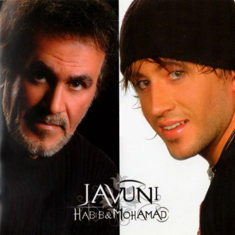 Habib & Mohamad - 'Salam'