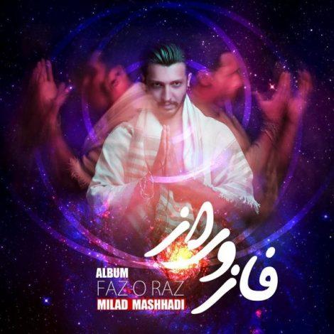 Milad Mashhadi - 'Ganje Hozour'