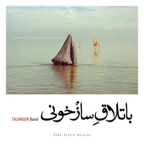 Talangor Band - 'Nazanin'