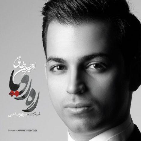 Amir Hossein Taei - 'Asheghi'