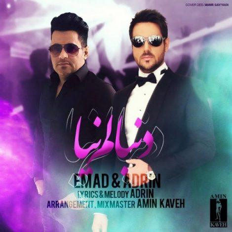 Emad & Adrin - 'Donbalam Naya'
