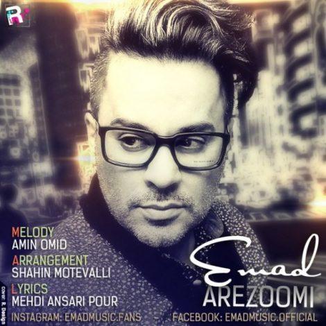 Emad - 'Arezoomi'