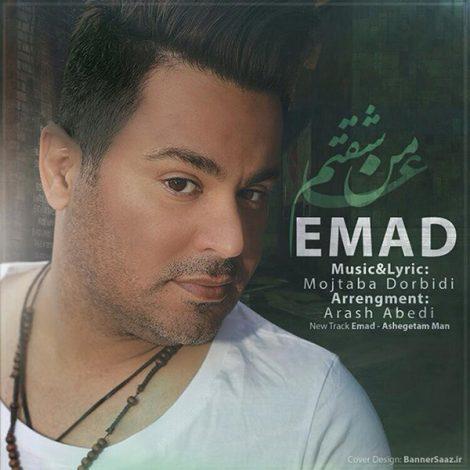 Emad - 'Asheghetam Man'