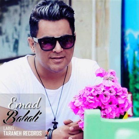 Emad - 'Bahali'