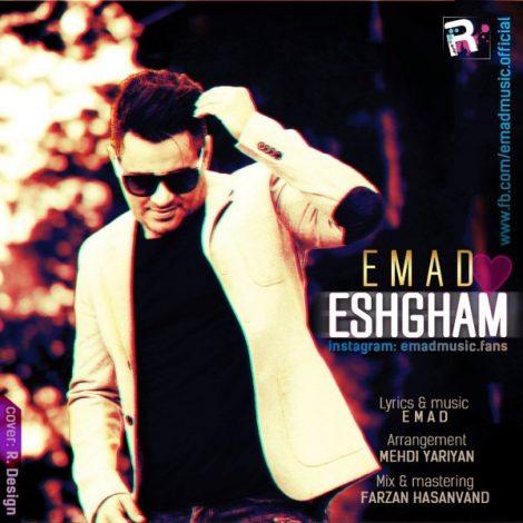 Emad - 'Eshgham'