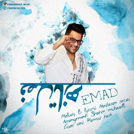 Emad - 'Fasle Tazeh'