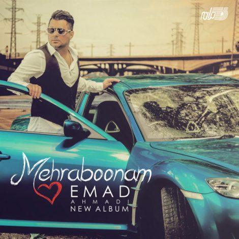 Emad - 'Ghorbounet Beram'