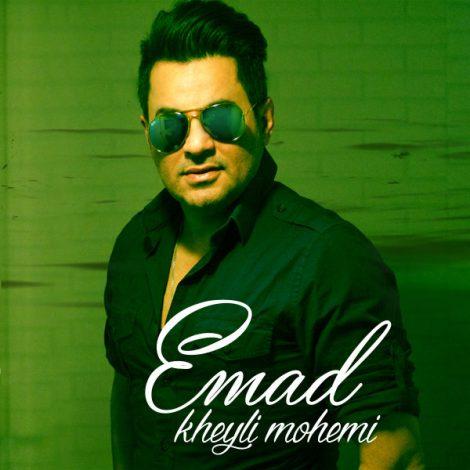 Emad - 'Kheyli Mohemmi'
