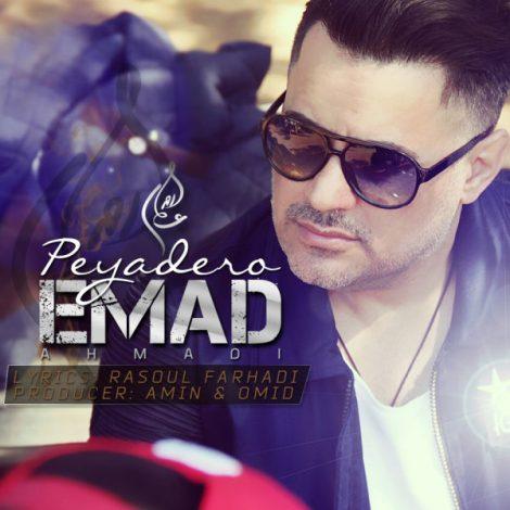 Emad - 'Peyadero'