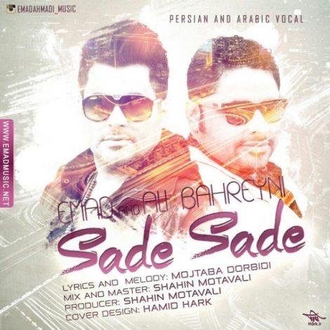 Emad - 'Sade Sade (Ft Ali Bahreyni)'
