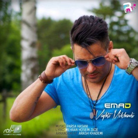 Emad - 'Vaghti Mikhandi'
