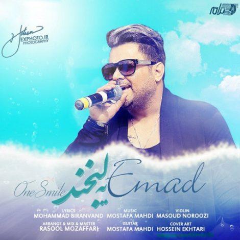 Emad - 'Ye Labkhand'