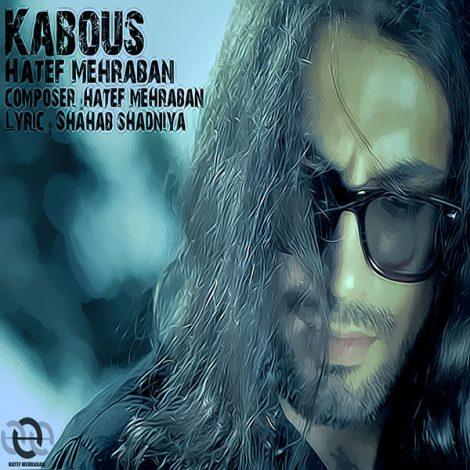 Hatef Mehraban - 'Kabous'