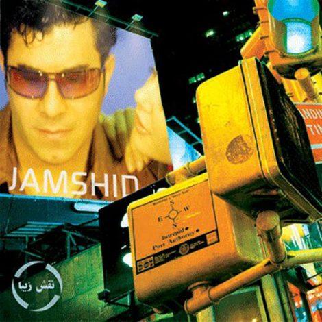 Jamshid - 'Eshghe Mani'