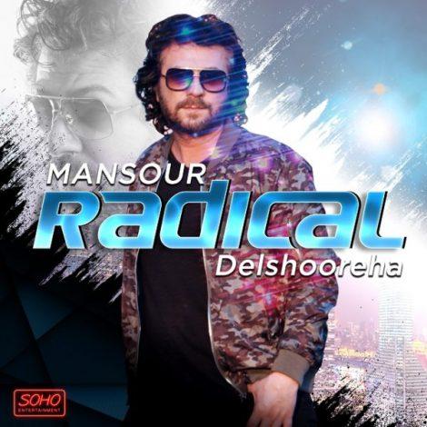 Mansour - 'Delshooreha'