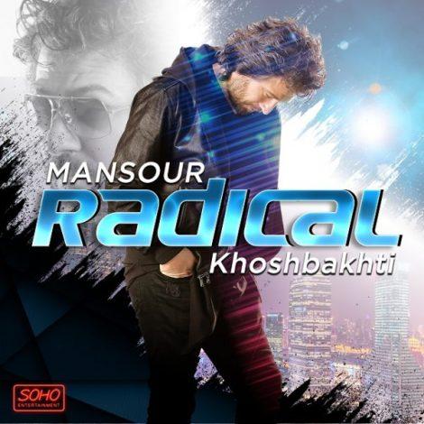 Mansour - 'Khoshbakhti'