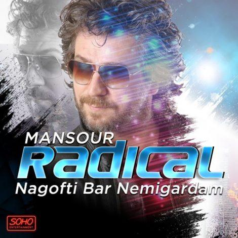 Mansour - 'Nagofti Bar Nemigardam (Sarzanesh)'