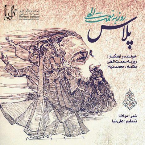 Roozbeh Nematollahi - 'Pelas'