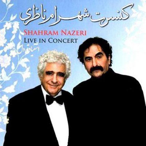 Shahram Nazeri - 'Sheida Shodam'