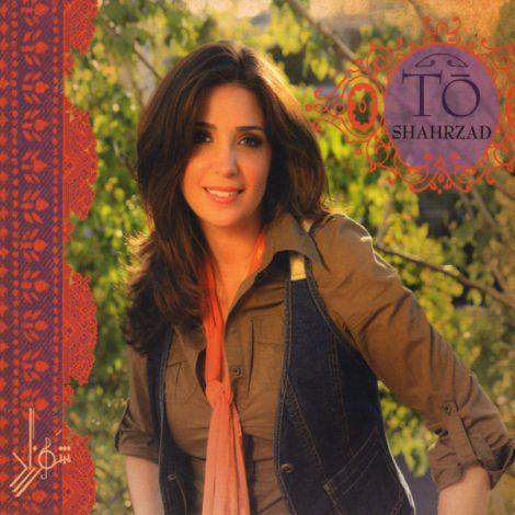 Shahrzad Sepanlou - 'To'