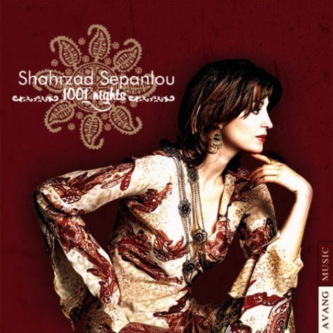 Shahrzad Sepanlou - 'Wave'