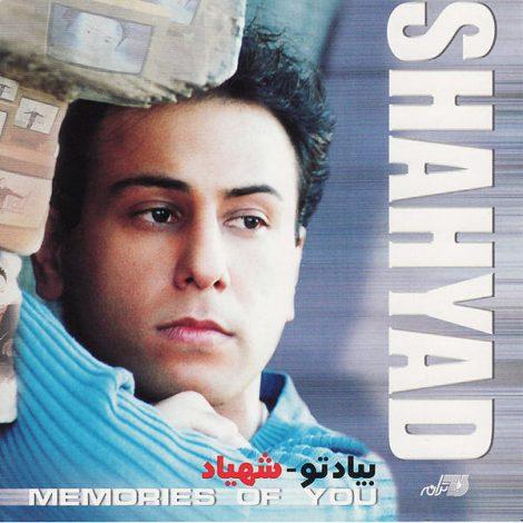 Shahyad - 'Asemooni (Instrumental)'