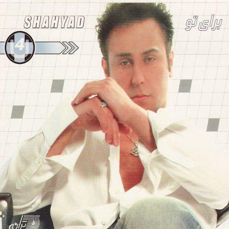 Shahyad - 'Delam Barat Tang Shode'