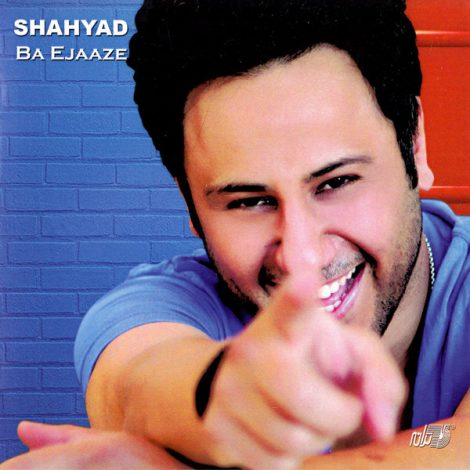 Shahyad - 'Miyarzeh'