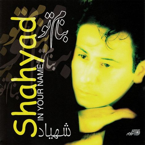 Shahyad - 'Mosafer'