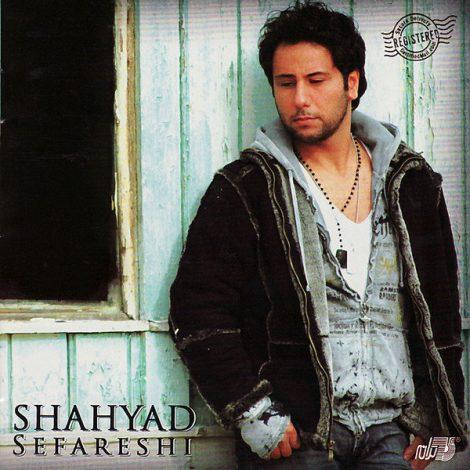 Shahyad - 'Naameh'